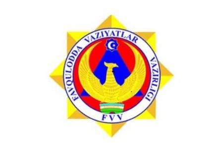МЧС Узбекистана