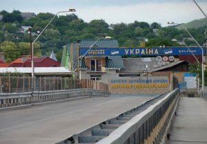Граница между Молдовой и Украиной