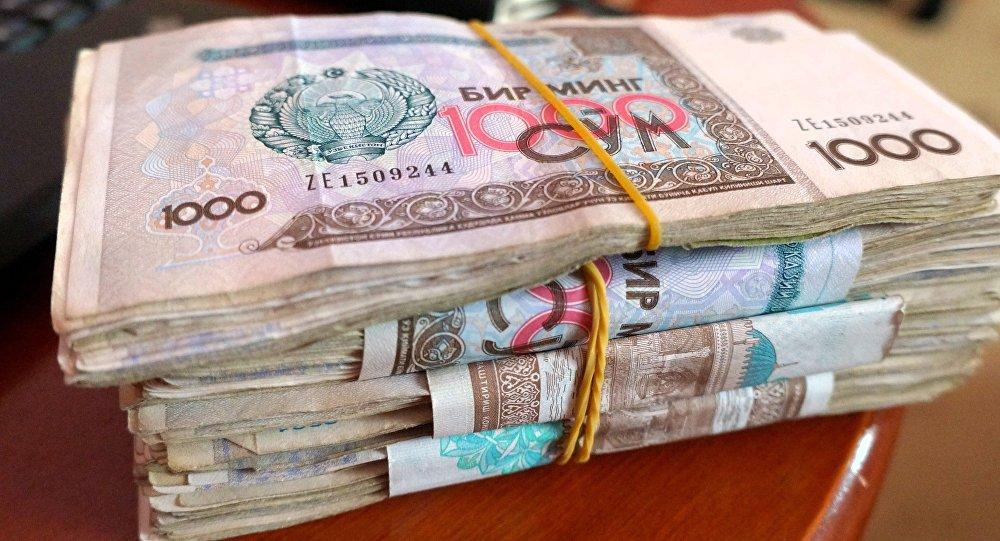 Узбекистан упрощает вывоз и ввоз национальной валюты