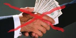 агентство против коррупции