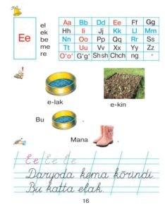 Узбекский язык, 2 класс, страница 16