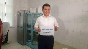 Министр народного образования Узбекистана после прививки от коронавируса