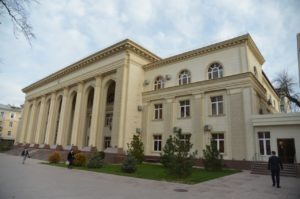 Новое здание Минздрава