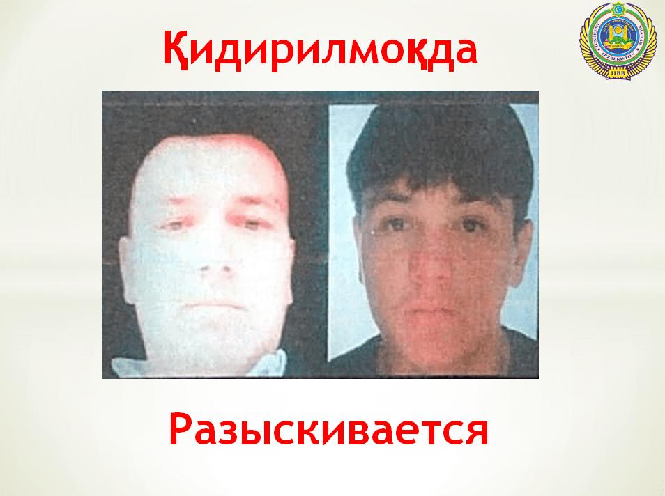 Шоядбек Исмоналиев