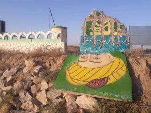 Барельеф Навои в Мазари-Шарифе