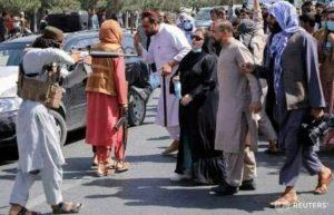 На улицах Кабула