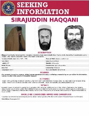 Новый глава МВД Афганистана Сиражуддин Хаккани находится в розыске